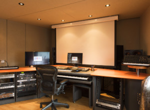 Camden Control Room Projector Screen